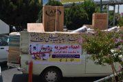 40 نوعروس نیازمند البرزی با کمک خیّران به خانه بخت رفتند