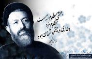 امام خمینی (ره): بهشتی مظلوم زیست و مظلوم مرد و خار چشم دشمنان شد